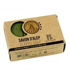 Savon d'Alep exfoliant 100g aux graines de nigelle.